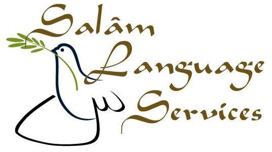 Salām Language Services Logo